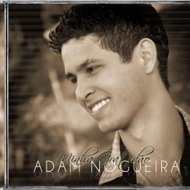 Adam Nogueira